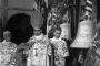 Benedizione delle campane Chiesa San Giuliano Albino