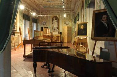 Sale Il Museo Donizettiano - Bergamo